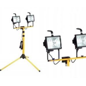 Lampy oświetleniowe